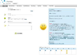 Mie University e-Portfolio